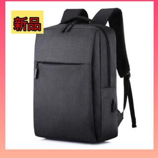 【大容量リュック】ビジネス 通勤 通学 カジュアルにも最適 ブラック 無地 黒(バッグパック/リュック)