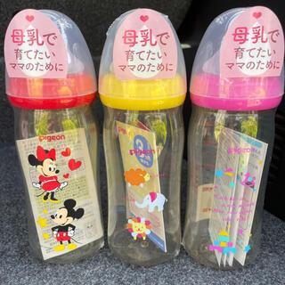 Pigeon - 【完全な新品】Pigeon 母乳実感 哺乳瓶 240mlが3本セット!未開封