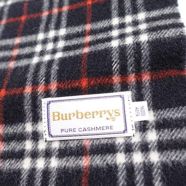 BURBERRY(バーバリー)のBURBERRY ミニマフラー レディース ネイビー レディースのファッション小物(マフラー/ショール)の商品写真