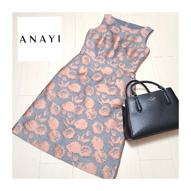 ANAYI(アナイ)の〘完売品〙ANAYI*ぼかしジャガード素材Aラインワンピース レディースのワンピース(ひざ丈ワンピース)の商品写真