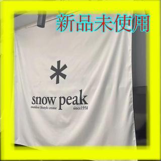 Snow Peak - スノーピーク ビッグタペストリー