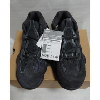 adidas yeezy boost 500 F36640 26.5cm(スニーカー)