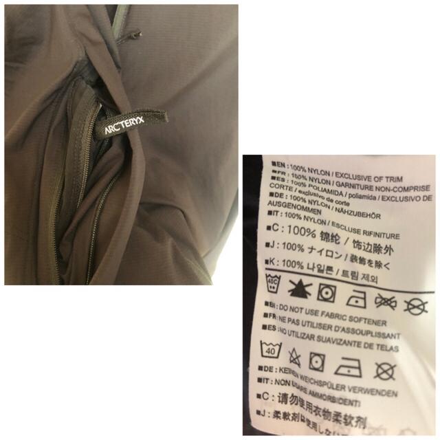 ARC'TERYX(アークテリクス)のアークテリクス ノディン ジャケット ブラック Mサイズ  ARC'TERYX メンズのジャケット/アウター(マウンテンパーカー)の商品写真