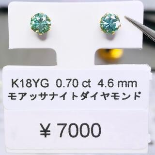 E-62536 K18YG ピアス モアッサナイトダイヤモンド AANI アニ(ピアス)