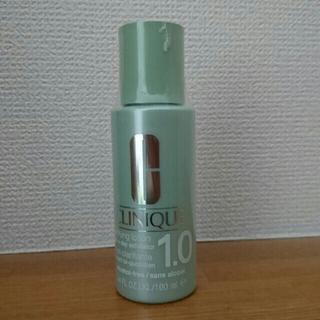 クリニーク(CLINIQUE)のクリニーク クラリファイング ローション 1.0(化粧水/ローション)