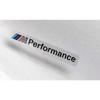BMW/ M Sports パフォーマンス 金属 スモールカッティングステッカー