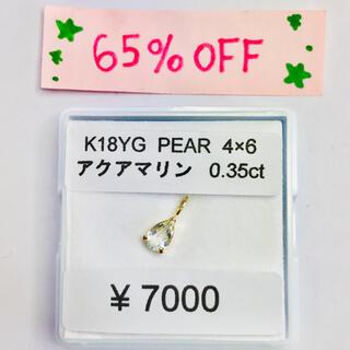 K18YG ペンダントトップ アクアマリン PEAR 4×6 AANI アニ(ネックレス)