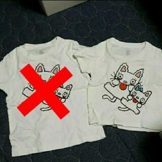 Design Tshirts Store graniph - のんたん、たーたんTシャツ