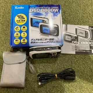 ケンコー(Kenko)の早い者勝ち!!kenko ケンコー DCS880DW カメラ 広角デジカメ(コンパクトデジタルカメラ)