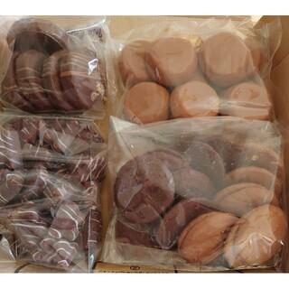 ロイスダール 4種のショコラスイーツ♪(菓子/デザート)