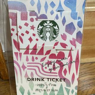 Starbucks Coffee - スタバ スターバックス ドリンクチケット