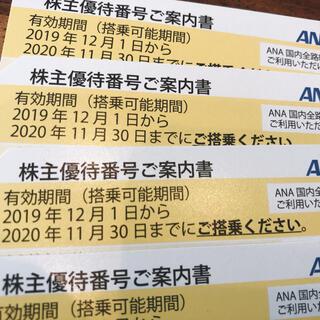 エーエヌエー(ゼンニッポンクウユ)(ANA(全日本空輸))の ANA 全日空 株主優待 4枚(航空券)