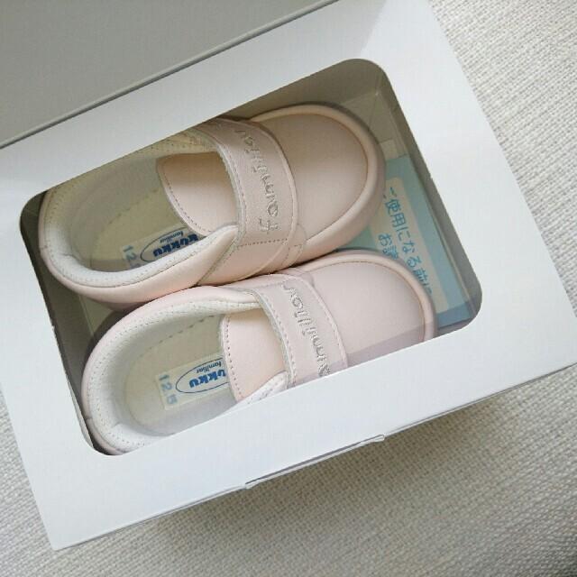 familiar(ファミリア)の《新品未使用》familiar  ファーストシューズ 12.5㎝ キッズ/ベビー/マタニティのベビー靴/シューズ(~14cm)(スニーカー)の商品写真