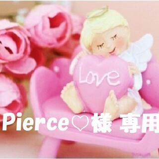 【Pierce♡様 専用】2点(ルームウェア)