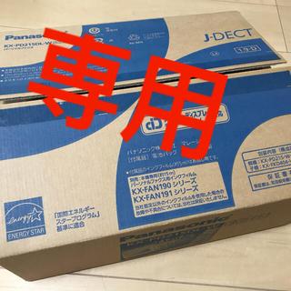 パナソニック(Panasonic)の電話機 パーソナルファックス KXPD215DLW(オフィス用品一般)