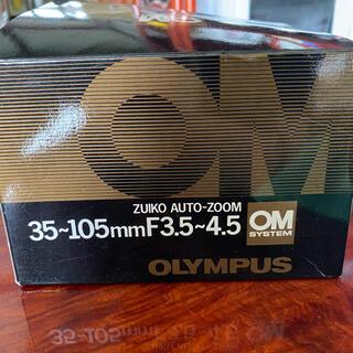 オリンパス(OLYMPUS)のオリンパス35~105mm一眼レフ用望遠レンズKenkoマルチコートフィルター(レンズ(ズーム))