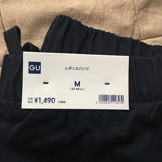 GU(ジーユー)のGUレギンスパンツ M ネイビー レディースのレッグウェア(レギンス/スパッツ)の商品写真