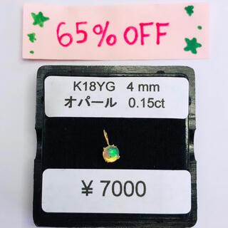 K18YG ペンダントトップ オパール ROUND AANI アニ(ネックレス)