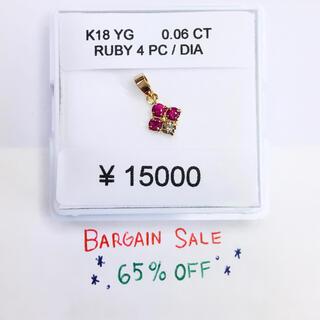 K18YG ペンダントトップ ダイヤモンド ルビー AANI アニ(ネックレス)