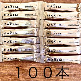エイージーエフ(AGF)のAGFスティックコーヒー マキシム100本(コーヒー)