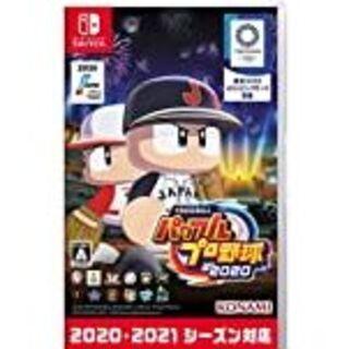 Nintendo Switch - 未開封 新品 eBASEBALLパワフルプロ野球2020