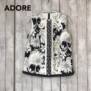 ADORE - ●美品●ADORE アドーア ビジューノースリーブ ブラック×ホワイト