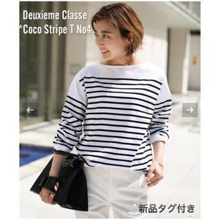 DEUXIEME CLASSE - 新品♦︎ Deuxieme Classe *Coco Stripe T No4
