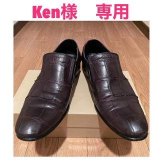 グッチ(Gucci)のGUCCI・革靴・茶色・39(26.5cm)(ドレス/ビジネス)