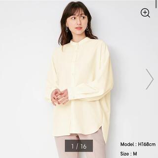 GU - ジーユー バックスリットボリュームスリーブシャツ