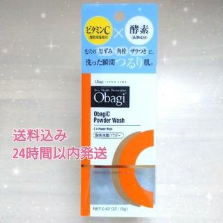 オバジ(Obagi)のobaji C オバジC 酵素洗顔パウダー0.4g×30個(洗顔料)