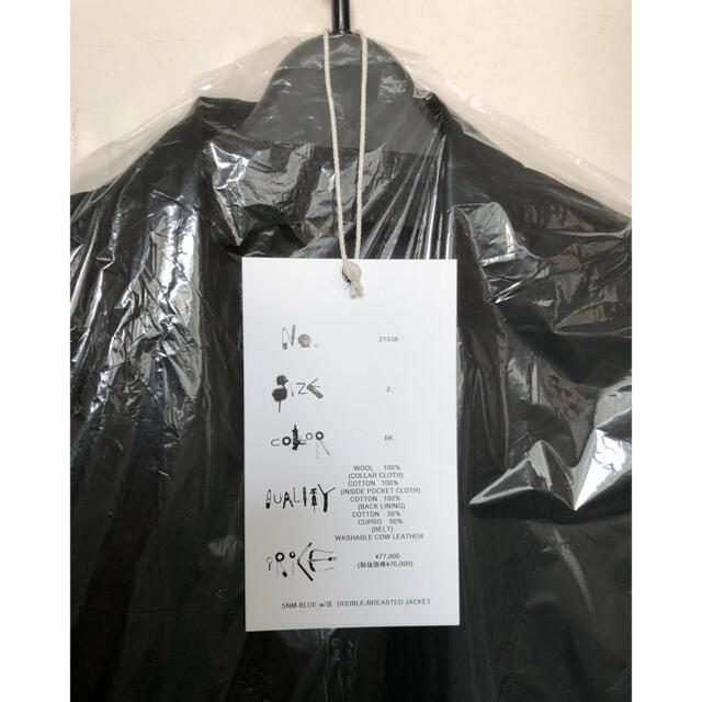 SUNSEA(サンシー)のSUNSEA 21SS SNM-BLUE2 W/耳 ダブルジャケット サイズ2 メンズのジャケット/アウター(テーラードジャケット)の商品写真