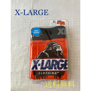 エクストララージ(XLARGE)の⭐️大人気‼️ X-LARGEド派手ボクサーパンツ‼️XL(ボクサーパンツ)