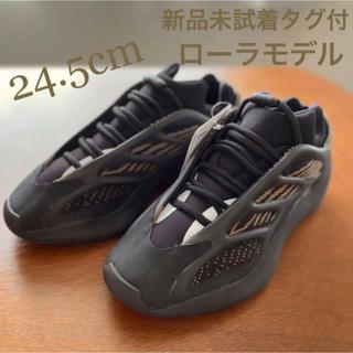 アディダス(adidas)の【新品未使用タグ付】アディダス イージー 700  V3(スニーカー)