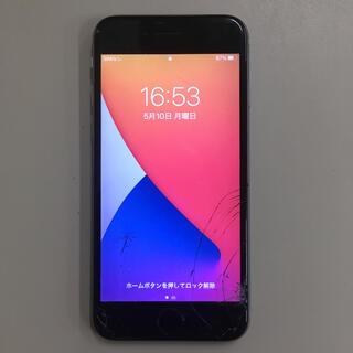 iPhone - iPhone6s 16GB au 画面割れ 完動品