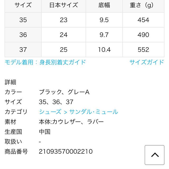 L'Appartement DEUXIEME CLASSE(アパルトモンドゥーズィエムクラス)の【SUICOKE/スイコック】Sandal  ¥26,400税込 レディースの靴/シューズ(サンダル)の商品写真