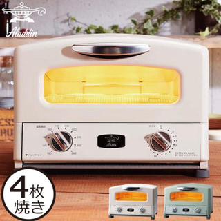 アラジン トースター 4枚焼き ホワイト 新品未開封 24時間以内に発送