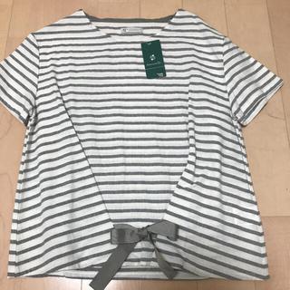 アフタヌーンティー(AfternoonTea)の新品 afternoon teaボーダートップス(Tシャツ(半袖/袖なし))