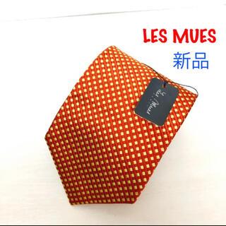 アオキ(AOKI)の新品 未使用 タグ付 LES MUES レミュー ネクタイ 定価¥5,489税込(ネクタイ)