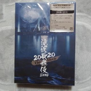 滝沢歌舞伎ZERO2020The Movie(初回盤) DVD 新品未開封(日本映画)
