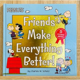 PEANUTS - ピーナッツ英語絵本Friends Make Everything Better!