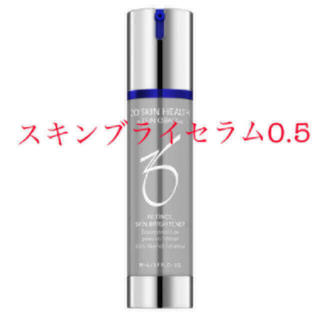 Obagi - ZO SKIN HEALTH ゼオスキンヘルス スキンブライセラム0.5