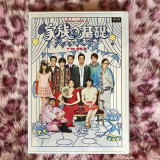 家族の基礎〜大道寺家の人々〜DVD(演劇)