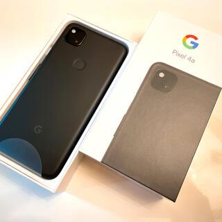 Google Pixel - Google pixel4a 128GB 〜新品未使用〜