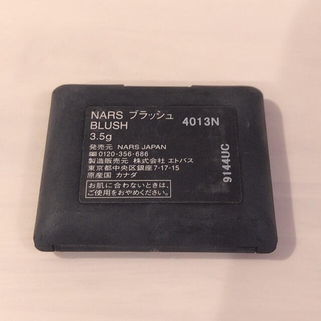 NARS(ナーズ)のナーズ  ブラッシュ 4013N オーガズム コスメ/美容のベースメイク/化粧品(チーク)の商品写真
