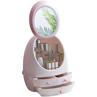 【コスメBOX】 LED化粧品収納ボックス