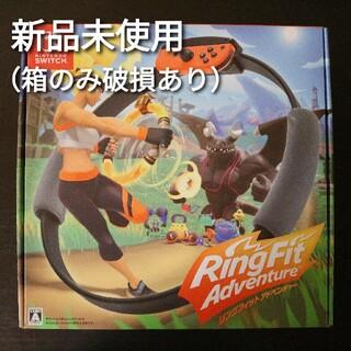 Nintendo Switch - Switch リングフィット アドベンチャー Ring Fit Adventur