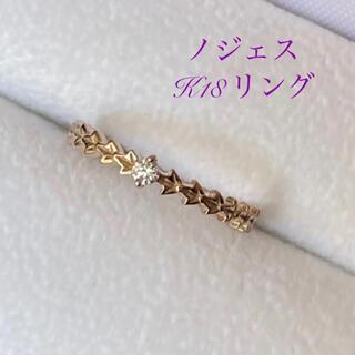 ノジェス(NOJESS)のノジェス K18   ダイヤモンド リーフモチーフリング(リング(指輪))