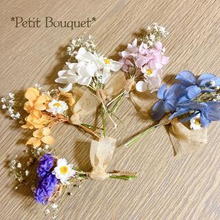 花かんざし ミニブーケ ♡5個セット ドライフラワー スワッグ プチギフト (ドライフラワー)