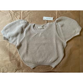 キャラメルベビー&チャイルド(Caramel baby&child )のsoor ploom ♡ mimi 8y milk 新品(ニット)