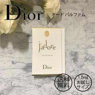 Dior - 大人気‼️✨ジャドールオードゥパルファム✨
